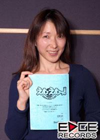 Aya hisakawa.jpg