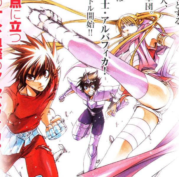 Fichier:Yuzuriha 01.jpg