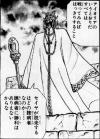Grand-pope-sceptre.jpg