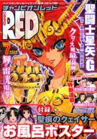 Red champion 07 2011.jpg