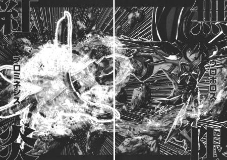 450px-Ouroboros_Prominence_tech_02.jpg