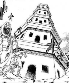 Mu palace 01.jpg