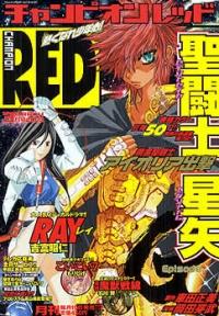 Red champion 03 2003.jpg