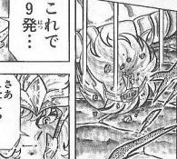Kurumada ochi 162.jpg