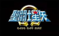 Logo omega.jpg
