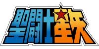 Logo saint seiya.jpg