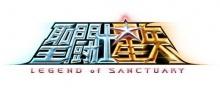 Logo LoS.jpg