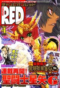 Red champion 04 2011.jpg