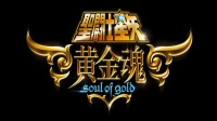 Logo soul of gold.jpg