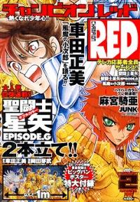 Red champion 02 2004.jpg