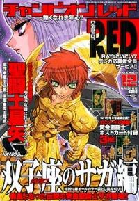 Red champion 12 2003.jpg