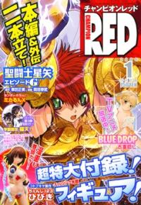 Red champion 01 2008.jpg