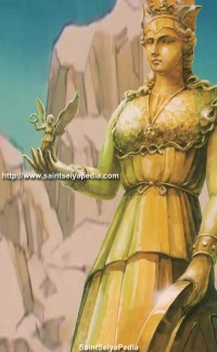 Athena shinden 00.jpg