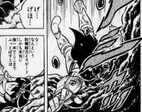 Kurumada ochi 149.jpg