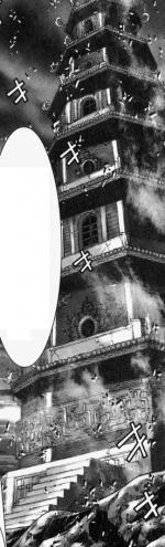 Mu palace 02.jpg