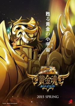 Annonce soul of gold.jpg